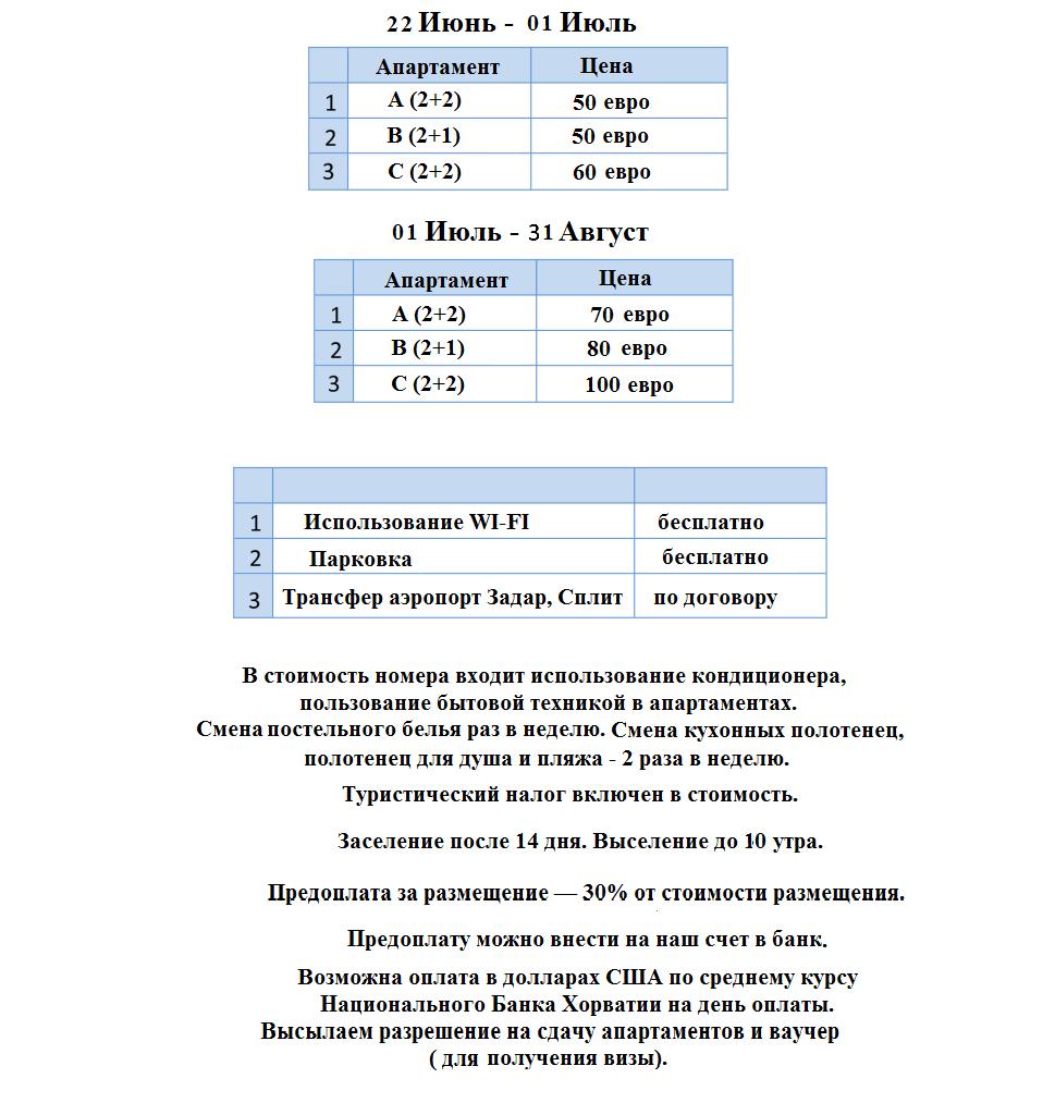 cjenik-rus-2019-969x1024